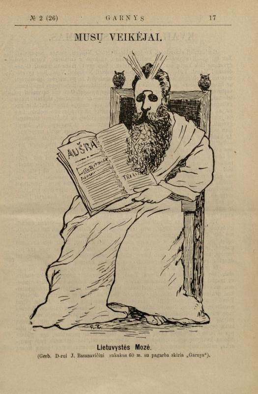 Garnys: pirmutinis kultūringas juokų ir satyros laikraštis.