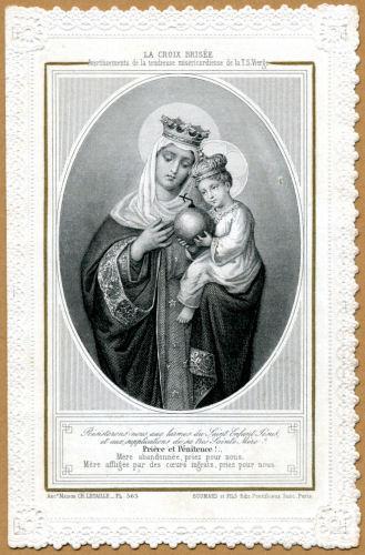 Švč. Mergelė Marija Gailestingoji