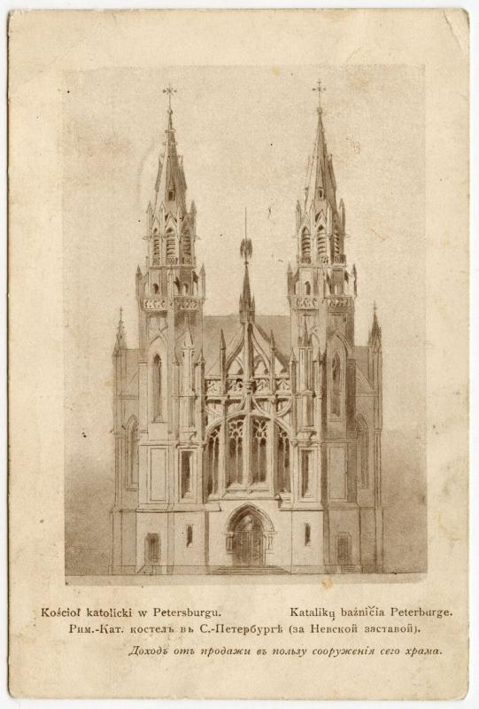 Katalikų bažnyčia Peterburge