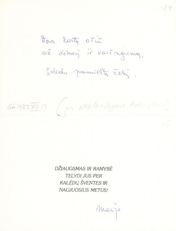 M. Gimbutienės padėka po apsilankymo Arlingtone pas gimines, skirta J. Gimbutui
