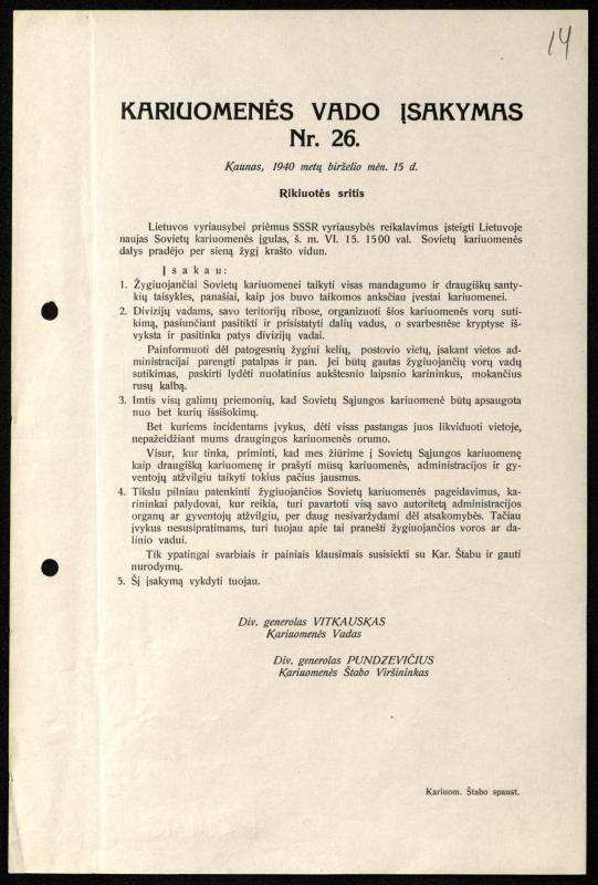 Kariuomenės vado įsakymas Nr. 26