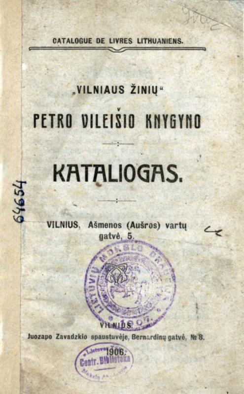 """""""Vilniaus žinių"""" Petro Vileišio knygyno katalogas"""