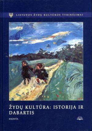 Žydų kultūra: istorija ir dabartis