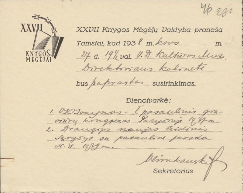 Kvietimų į XXVII knygos mėgėjų susirinkimus kortelės. Kaunas, 1931–1939.