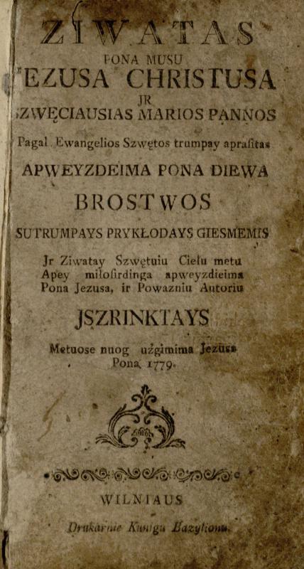 Jakštavičius, Simonas (apie 1720–po 1779)