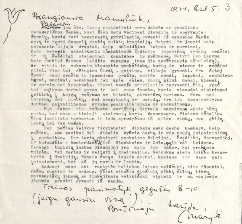 M. Gimbutienės laiškas tetai J. Matjošaitienei