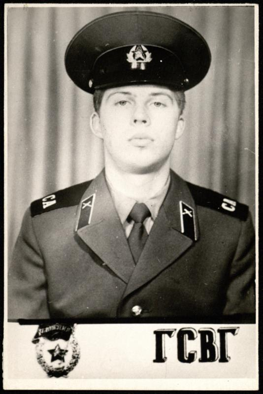 Gintaras Leviška (g. 1967)
