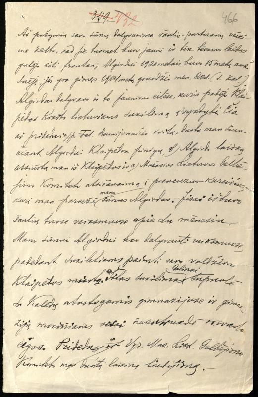 P. Leonas atsiminimuose rašė apie sūnaus Algirdo dalyvavimą Klaipėdos prijungime.
