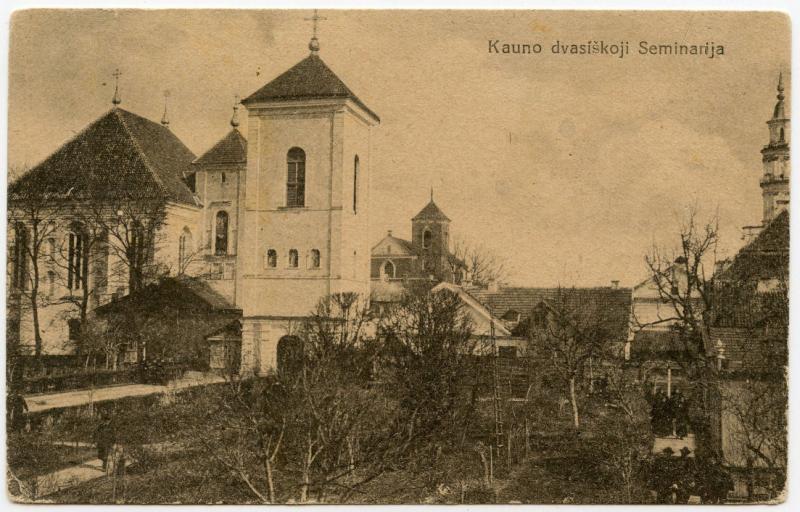 Kauno dvasiškoji seminarija