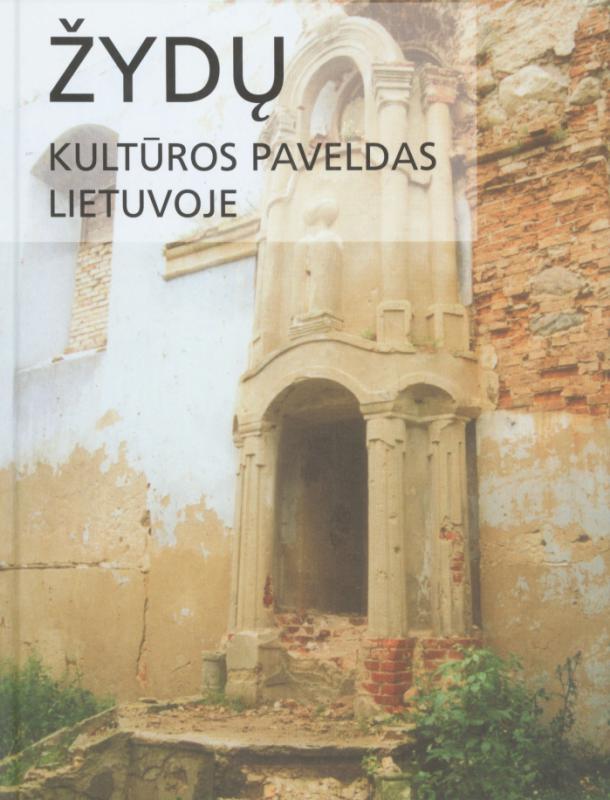 Žydų kultūros paveldas Lietuvoje