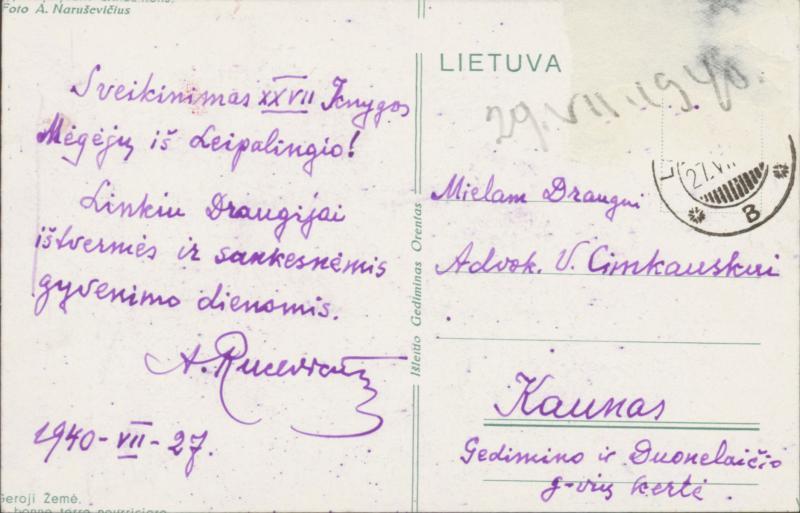 Antano Rucevičiaus atvirlaiškis Viktorui Cimkauskui. Leipalingis, 1940 m. liepos 27 d.