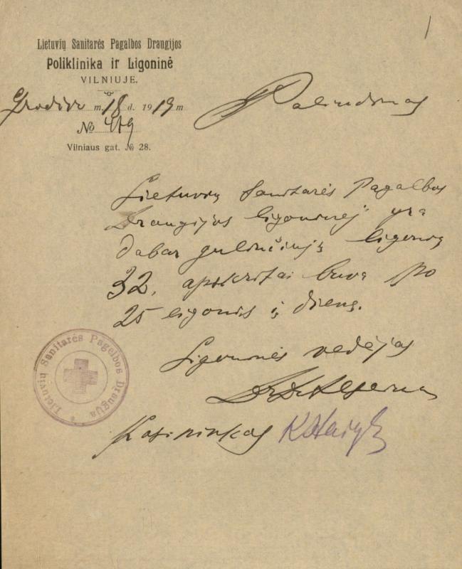 Lietuvių sanitarinės pagalbos draugijos poliklinikos ir ligoninės liudijimas, kurį pasirašė ligoninės vedėjas D. Alseika