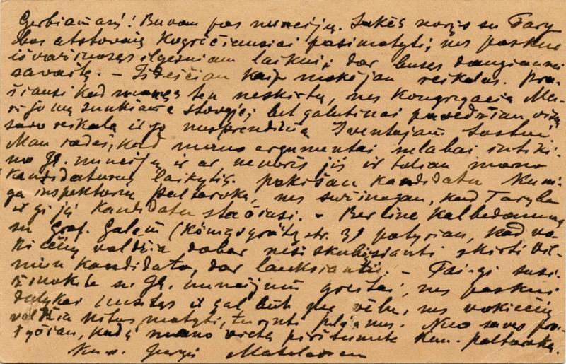 1918 m. kun. Jurgio Matulaičio atvirlaiškis prof. Augustinui Voldemarui