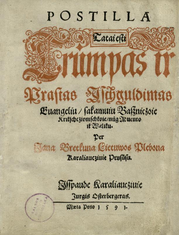 Bretkūnas, Jonas (1536–1602)