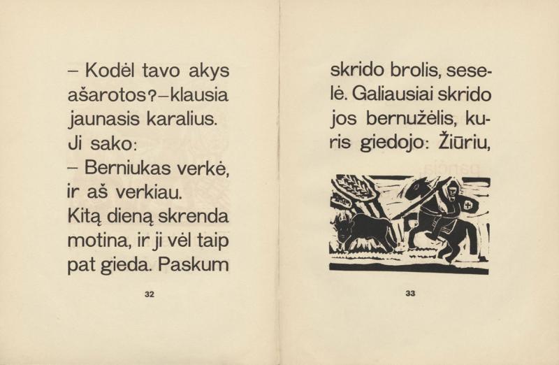 """Gulbė karaliaus pati: liaudies pasaka. Viktoro Petravičiaus lino raižiniai. Kaunas: XXVII knygų mėgėjų leidinys, 1937. 57 p.: iliustr. """"Spindulio"""" spaustuvė."""