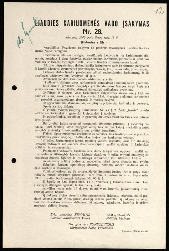 Liaudies kariuomenės vado įsakymas Nr. 28