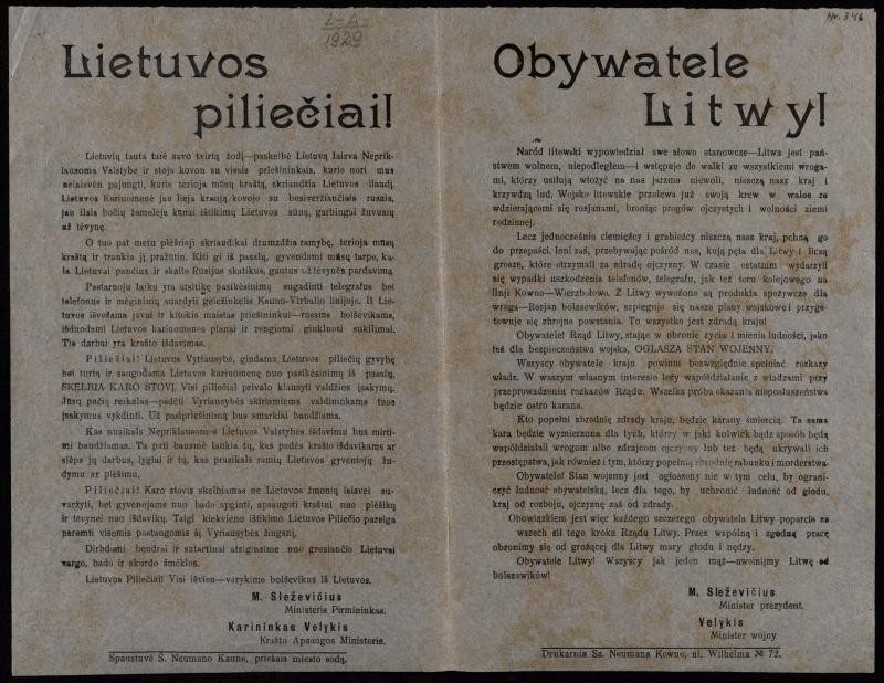 Atsišaukimas Lietuvos piliečiai! Obywatele Litwy!
