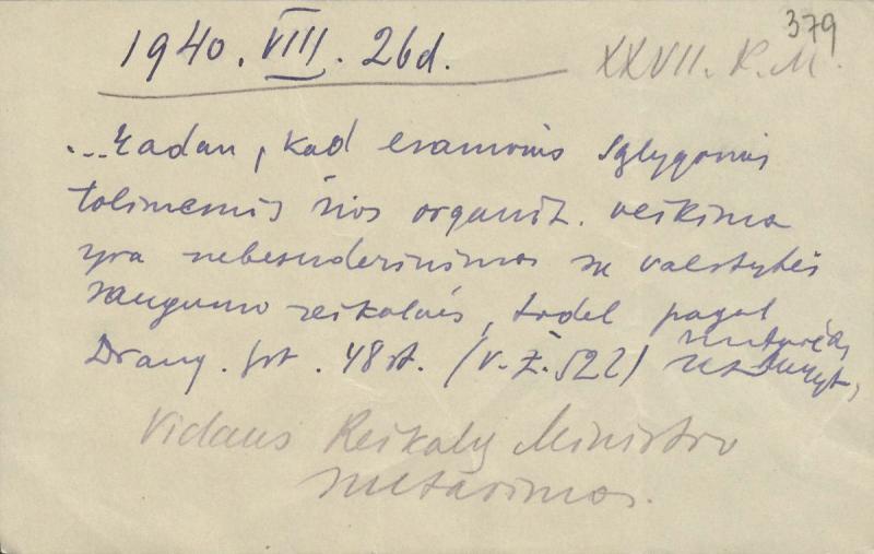 Viktoro Cimkausko išrašas iš Vidaus reikalų ministro nutarimo. Kaunas, 1940 m. rugpjūčio 26 d.
