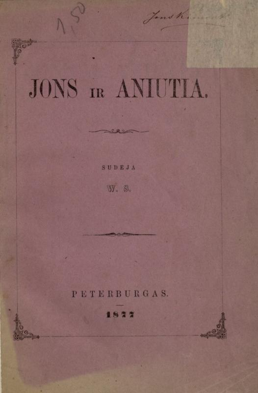 Vileišis, Petras. Jons ir Aniutia
