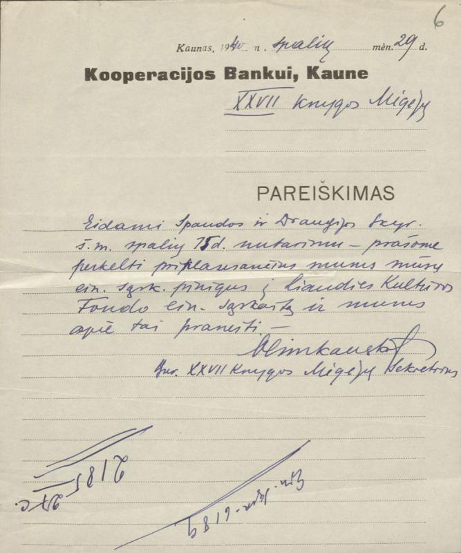 Pareiškimas Kooperacijos bankui perkelti XXVII knygos mėgėjų lėšas į Liaudies kultūros fondo einamąją sąskaitą. Kaunas, 1940 m. spalio 29 d.