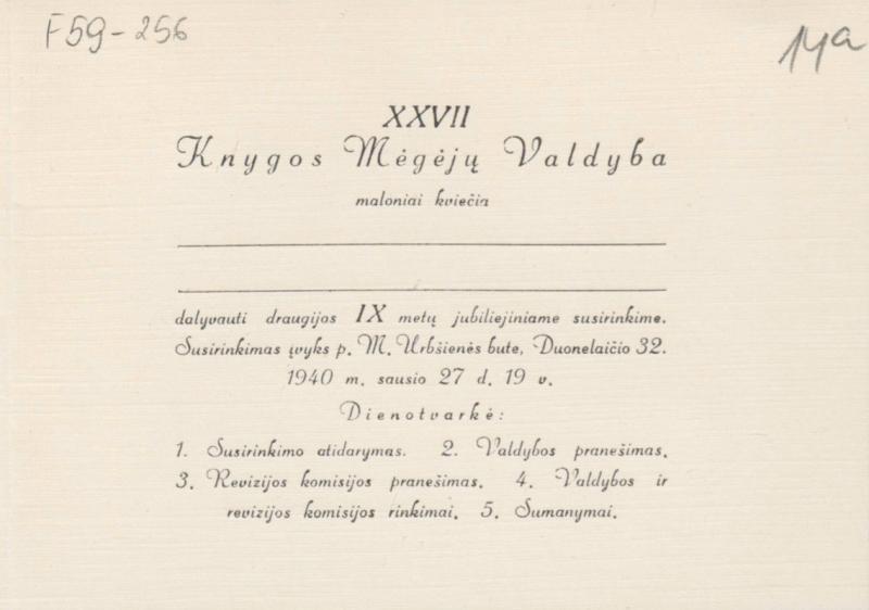 Kvietimas dalyvauti sukaktuviniame XXVII knygos mėgėjų susirinkime. Kaunas, 1940 m. sausio 27 d.