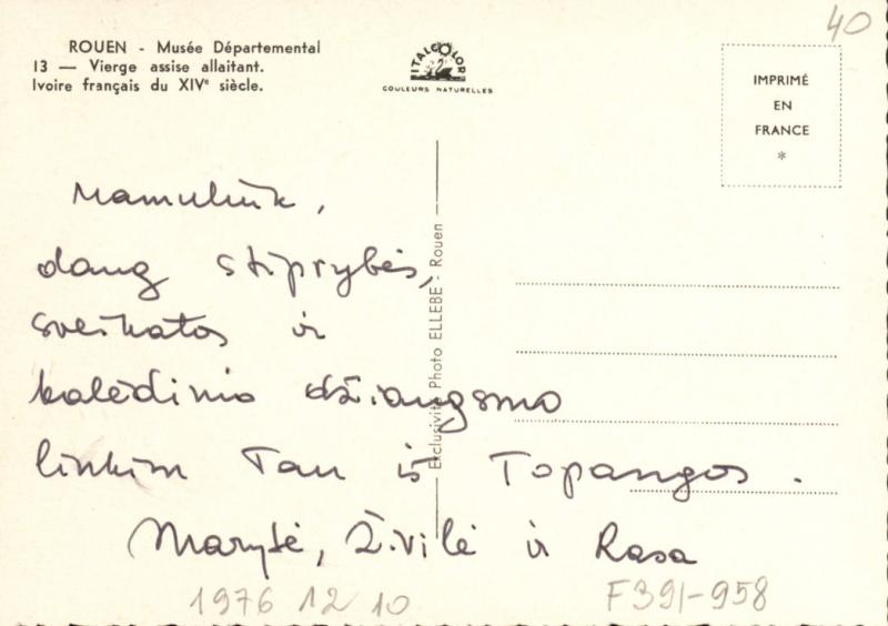 M. Gimbutienės, jos dukrų Živilės ir Rasos atvirukas, atsiųstas tetai J. Matjošaitienei