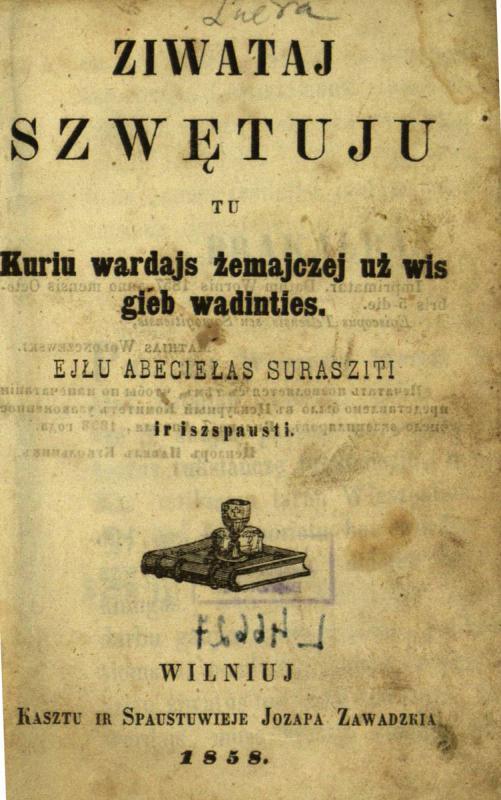Valančius, Motiejus (1801–1875)