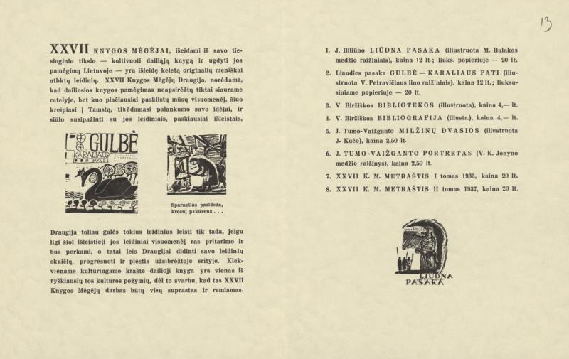 XXVII knygos mėgėjų leidiniai: [reklaminis lankstinys]. Kaunas, 1938. 4 p.: iliustr.