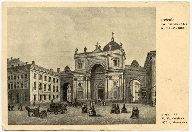 Šventos Kotrynos Aleksandrietės bažnyčia Peterburge