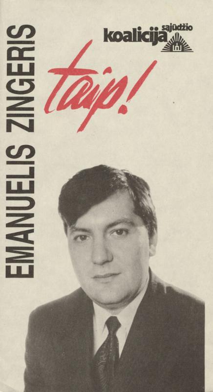 Emanuelis Zingeris. Sąjūdžio koalicija