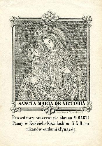 Kazokiškių stebuklingas Švč. Mergelės Marijos paveikslas