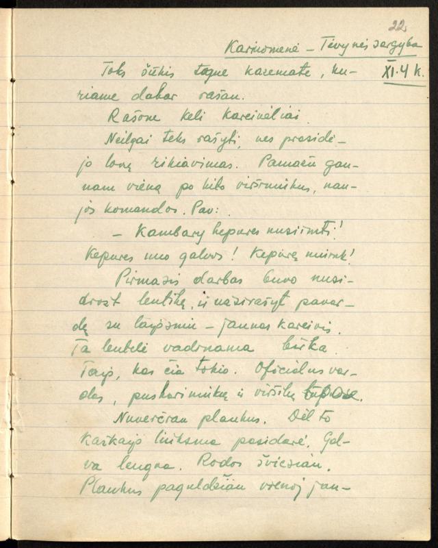 Petro Ožalo (g. 1916 m.) dienoraštis