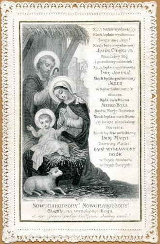Šv. Juozapo šventė