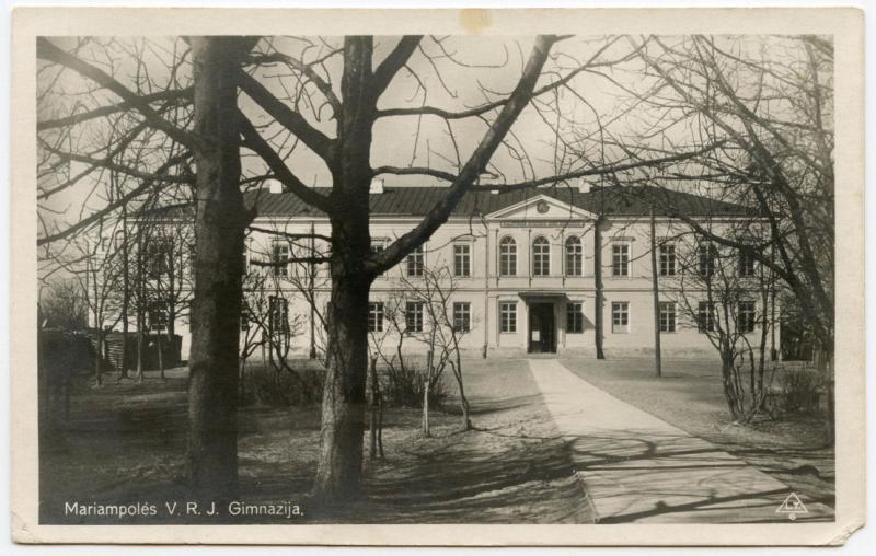 Marijampolės V. R. J. gimnazija
