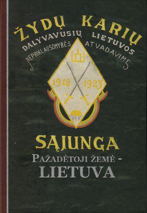 Pažadėtoji žemė - Lietuva : Lietuvos žydai kuriant valstybę 1918-1940 m.