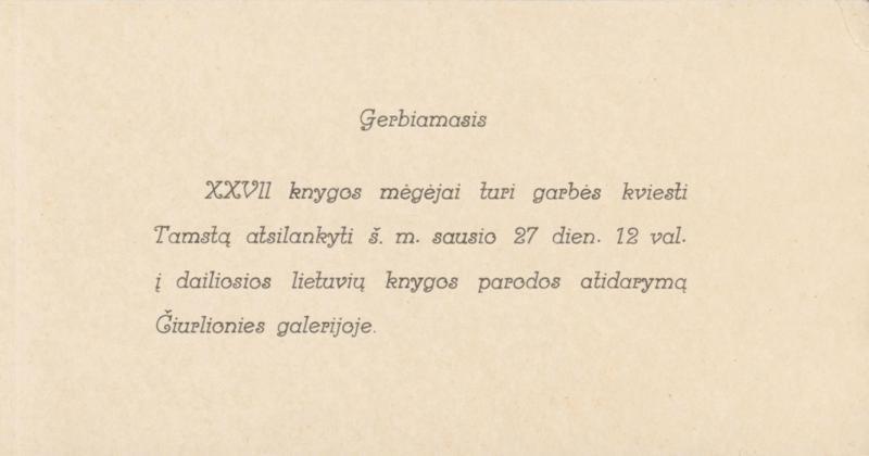 Kvietimas į Dailiosios knygos parodą. Kaunas, 1933.
