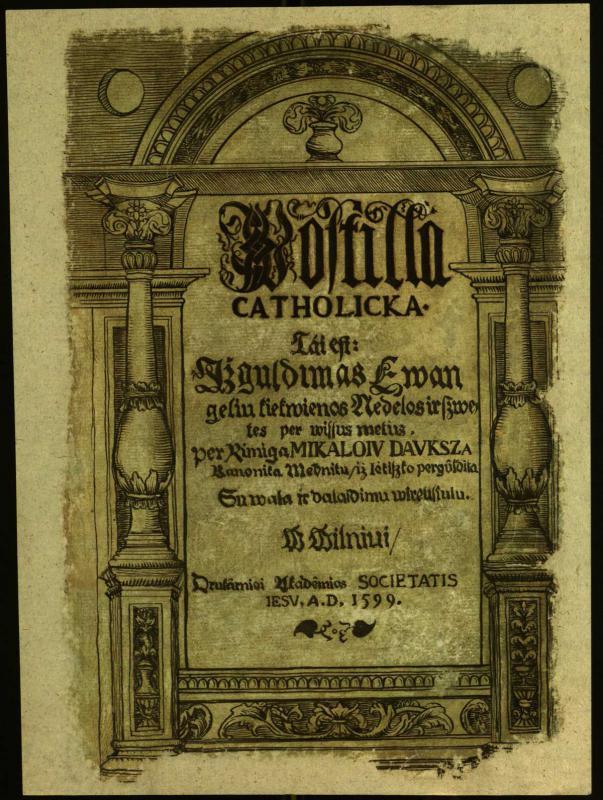 Wujek, Jakub (1541–1597)