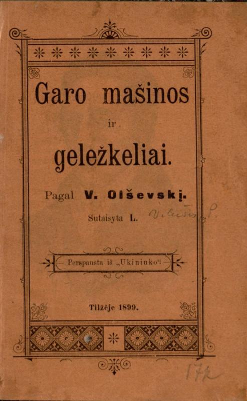 Brzeziński, Mieczysław. Garo mašinos ir geležkeliai