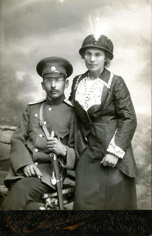 Veronika ir Danielius Alseikos