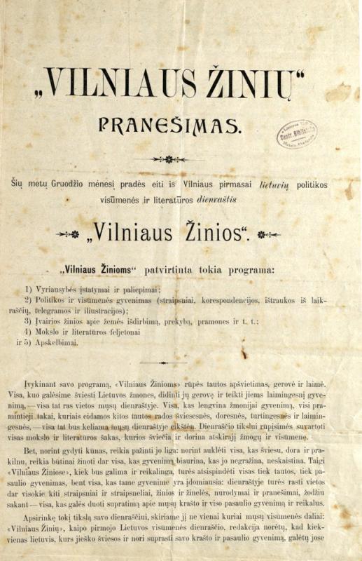 Reklaminis Vilniaus žinių pranešimas