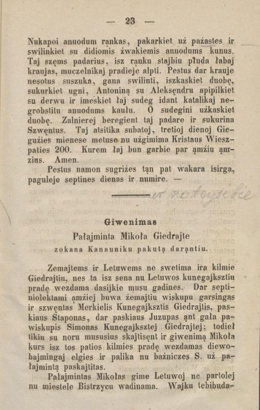 Valančius, Motiejus (1801–1875).