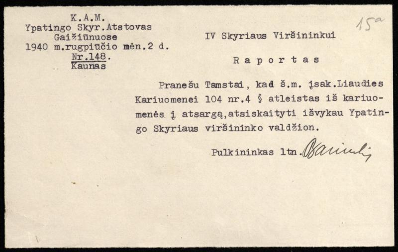 Plk. ltn. Alfonso Baniulio pranešimas