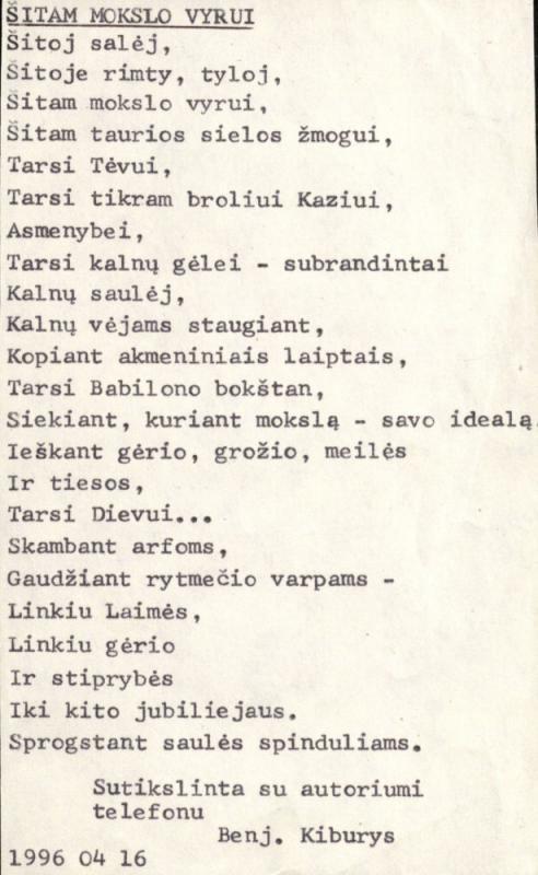 """Kaziui Ėringiui dedikuotas Benjamino Kiburio eilėraštis """"Šitam mokslo vyrui"""". 1996 m. birželio 16 d."""