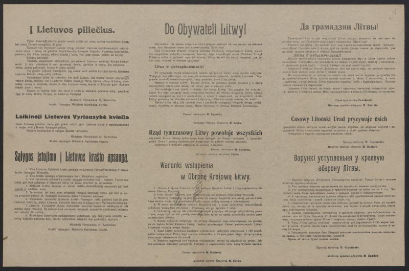 Į Lietuvos piliečius! [1918 12 29]