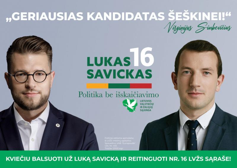 Lukas Savickas, Virginijus Sinkevičius