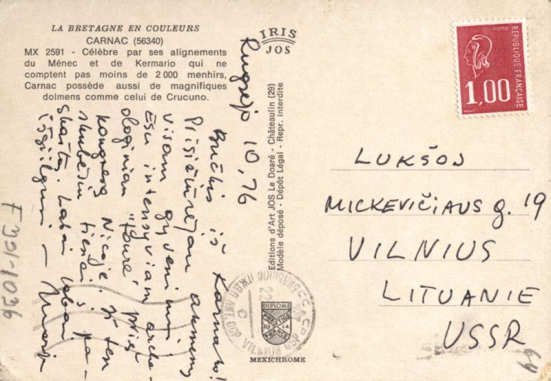 M. Gimbutienės atvirlaiškis, atsiųstas pusseserės M. Lukšienės šeimai