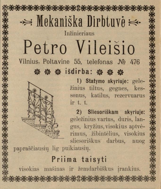 P. Vileišio geležies dirbinių gamyklos skelbimas