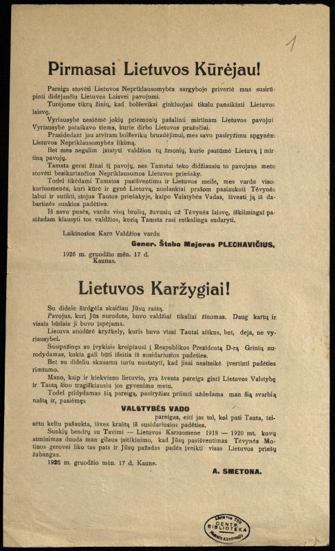 Pirmasai Lietuvos Kūrėjau!