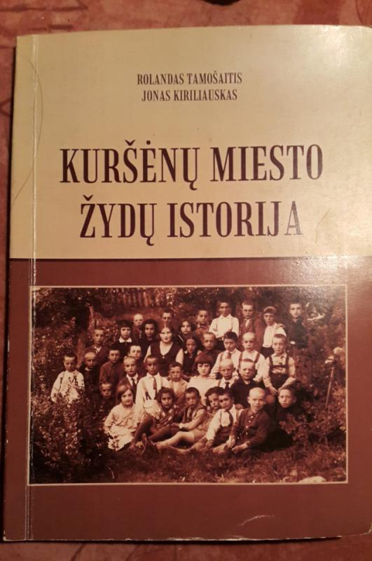 Tamošaitis, Rolandas; Kiriliauskas, Jonas.