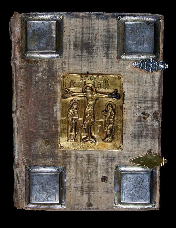 [Nobelio evangelija]. Baltarusija, 1520. Bažnyt. slavų k.